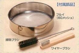 マルマス 家庭用製粉機 ホーミルA