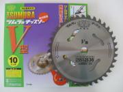 ツムラ/TSUMURA チップソー V型 10インチ